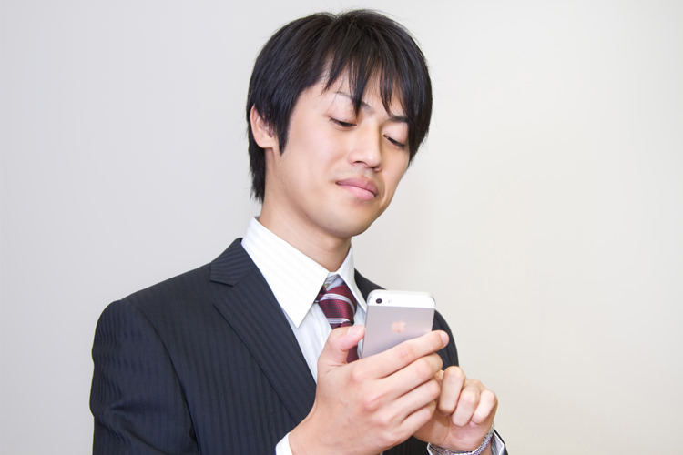 C778_iphoneijiru500-thumb-750x500-2455
